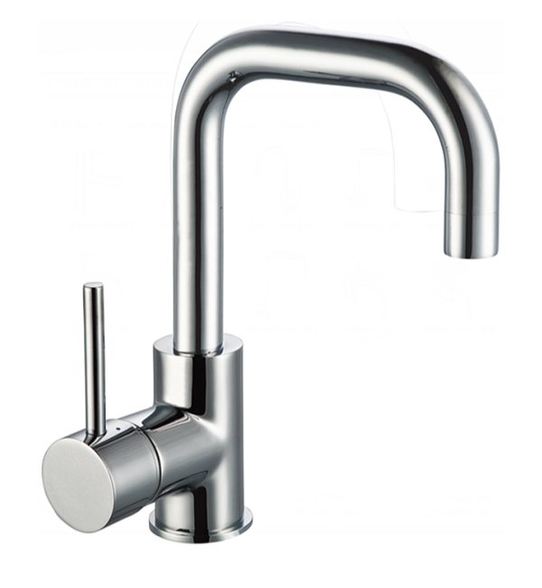 Fosca Swivel Basin Mixer