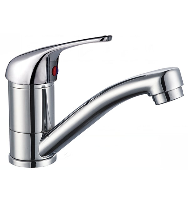 Giacinta Swivel Basin Mixer
