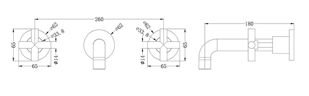 X Plus Wall Basin Set 180mm Specs