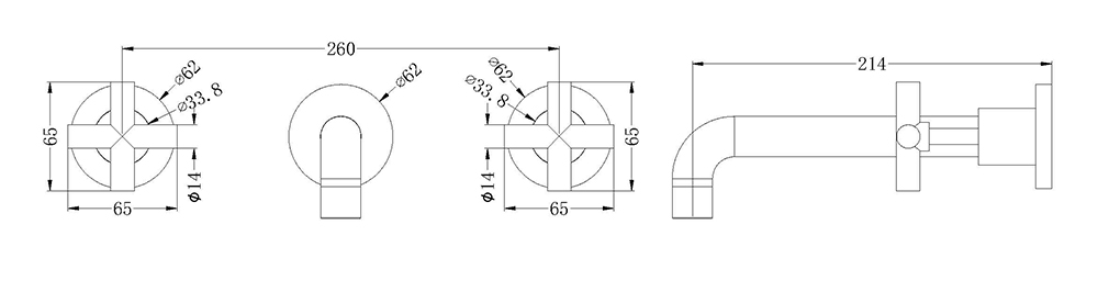 Wall Basin MIxer 214mm dimensions
