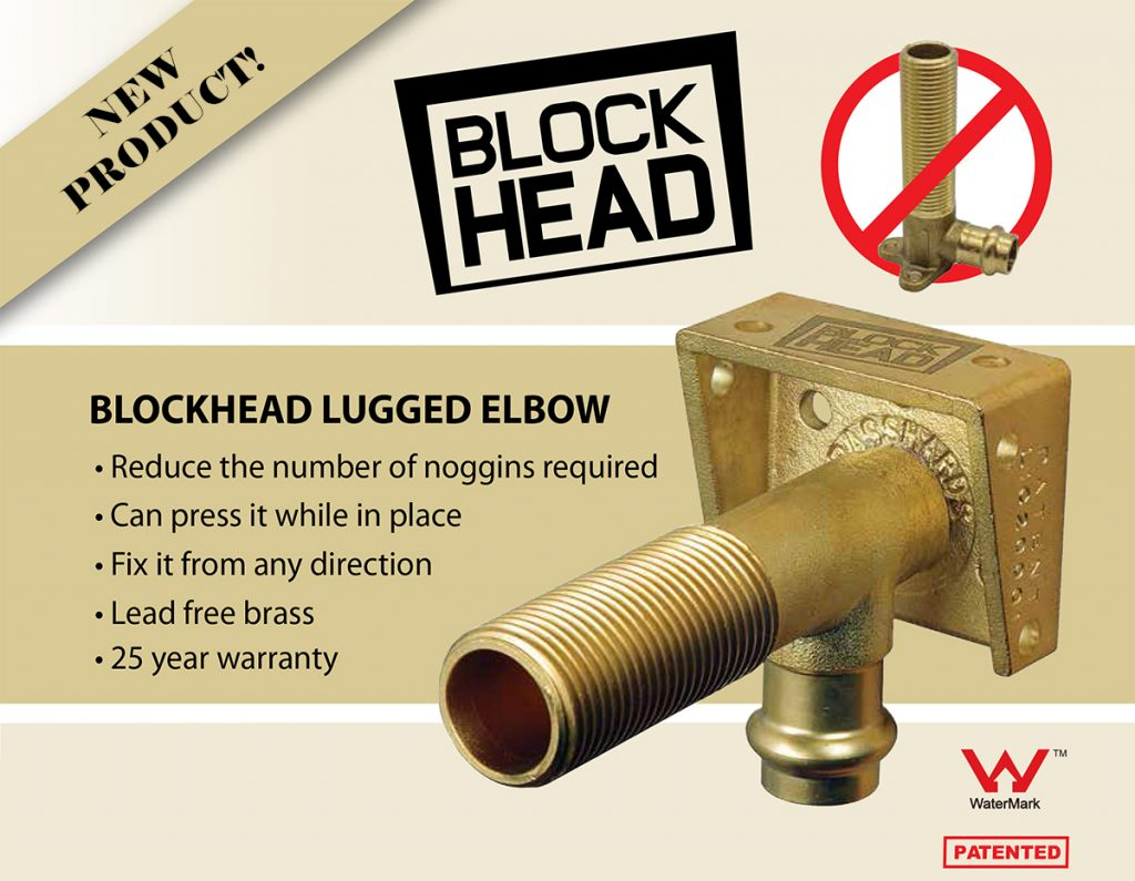 Blockhead Lugged Elbow